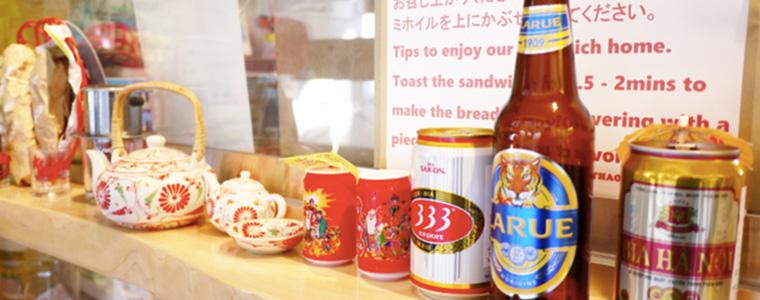 日本で楽しむアジアの国