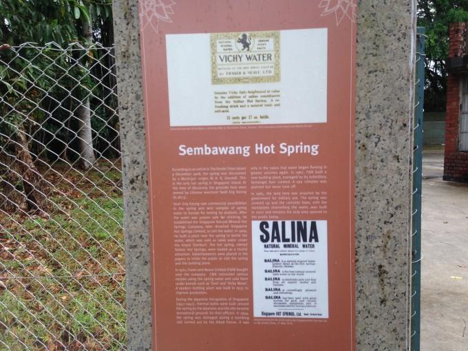シンガポールで唯一の天然温泉