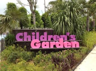 シンガポールの子連れ旅行におススメ「チルドレンズガーデン」