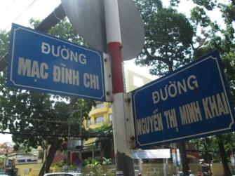 好奇心がそそられる!通りの名前から知るベトナムの歴史
