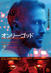 DVD_S JK