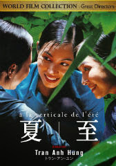vietnam_dvd4