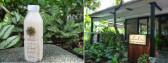 botanicgarden6