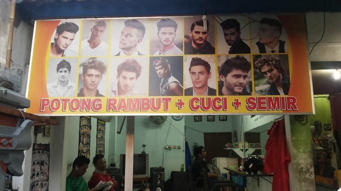 昭和を感じるヘアスタイルに注目!バリのローカル散髪屋さん