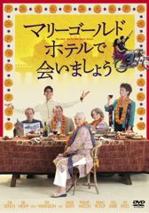 marigoldhotel_dvd