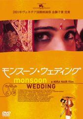 monsoon_dvd