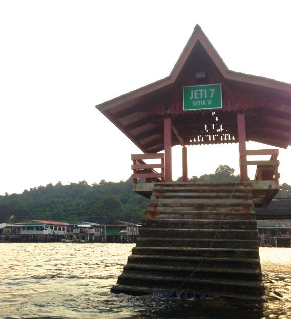 ラマダン(断食月)明けイベント、水上集落のオープンハウスにいってみよう!