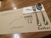 EATTHAI_001