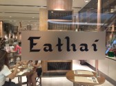 EATTHAI_007