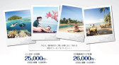 beaches_and_resorts_campaign