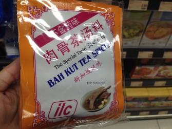 シンガポールのスーパーで賢くお土産選び!〜肉食編〜