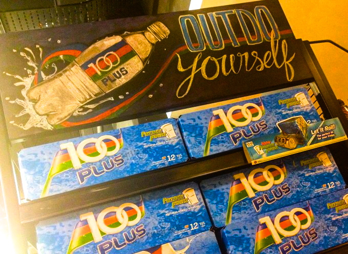 一度飲んだらクセになる?!マレーシアの国民的ドリンク「100PLUS」
