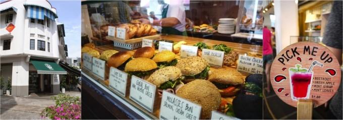 thiong bahru bakery