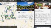 ホテル検索画面2