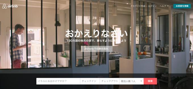スクリーンショット 2014-10-06 17.32.00