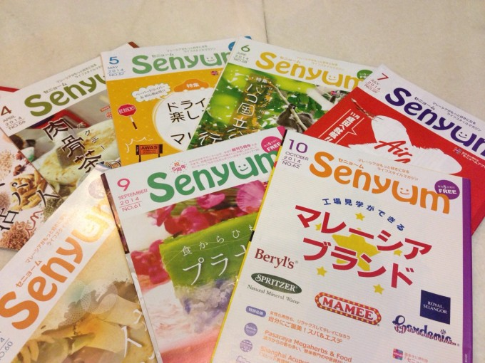マレーシア在住日本人向けフリーマガジン『セニョーム』