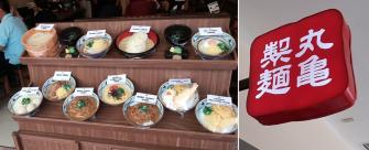 ローカルにも人気!?日本食が恋しくなったらココ!丸亀製麺  in バリ