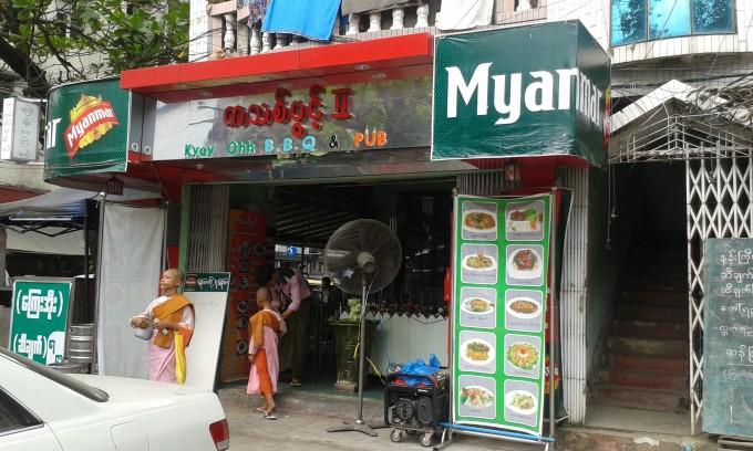 ヤンゴンの安くて美味しいローカル中華レストラン「KATHIT PWINT RESTURANT 」