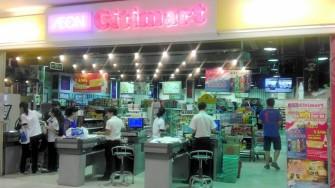 ドンコイ通りの便利なスーパー<その1>「Citimart(シティマート)」