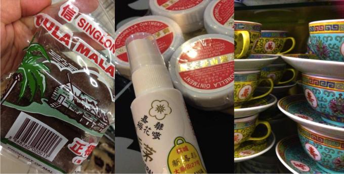 Penang_souvenir