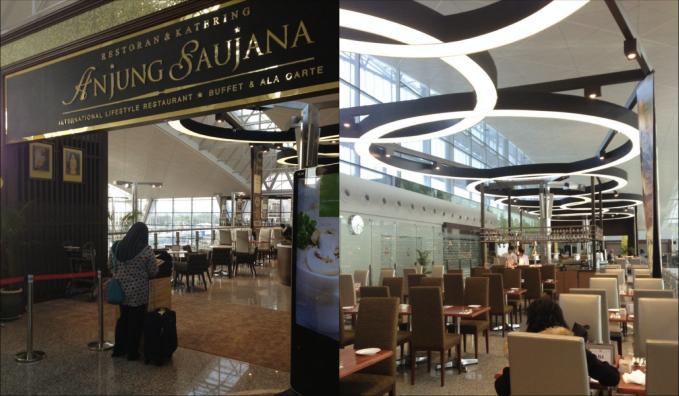新しくなったブルネイ国際空港!ビュッフェ形式のレストランをご紹介