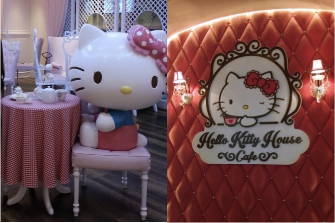 kitty house1