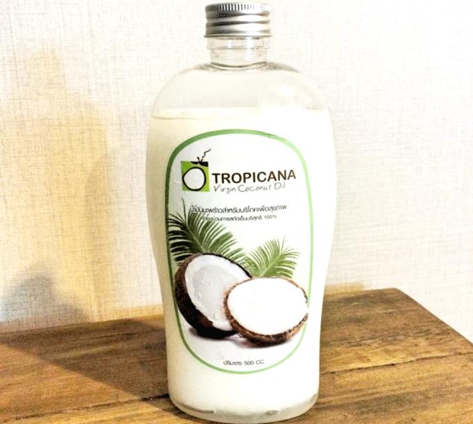 タイ土産はココナッツオイルに決まり!