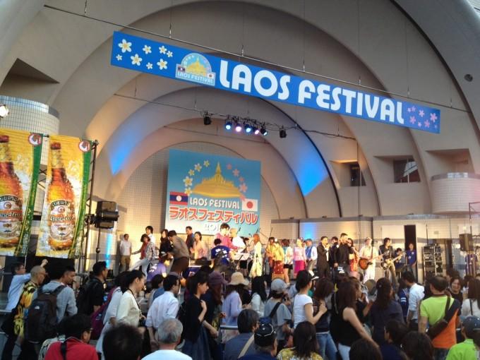 まるごとラオスを楽しむ2日間!ラオスフェスティバル2015