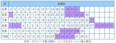 スクリーンショット 2015-04-15 11.17.41