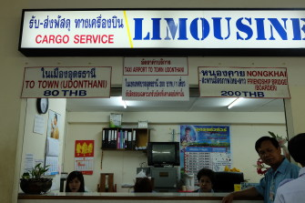 バンコクから2時間でラオス国境に!飛行機+バスでお得にラオス旅