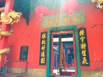 チャイナタウンに来たら外せない名所!鮮やかな紅色の仏教寺院「関帝廟」