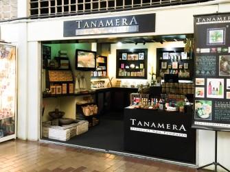マレーシア生まれの自然に優しい無添加スパブランド「TANAMERA 」