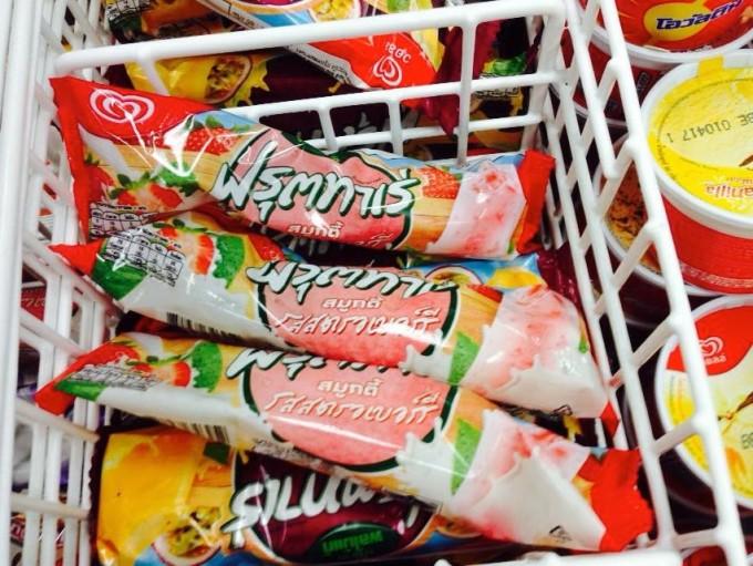 タイでハーゲンダッツ!?を15バーツで食べる方法