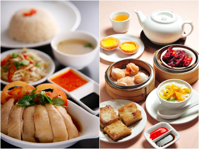 KL_Food_飲茶_7341