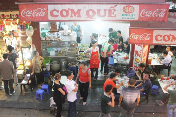 ベトナムの大衆食堂「クアンコム・ビンザン」を攻略しよう!