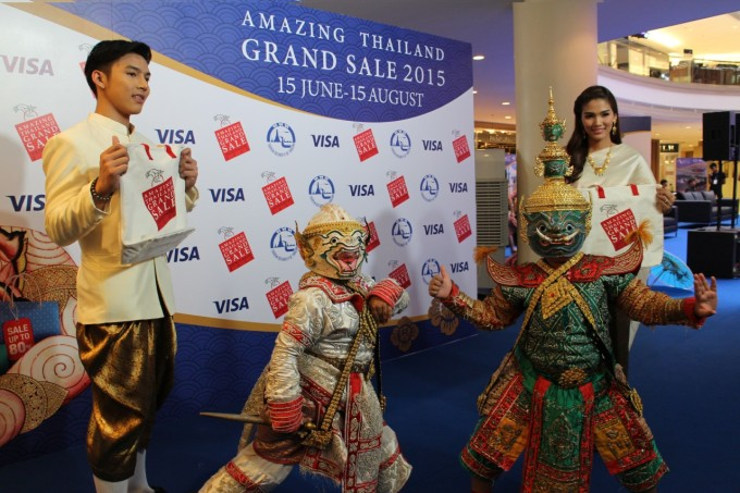 Amazing Thailand Grand Sale 2015-03