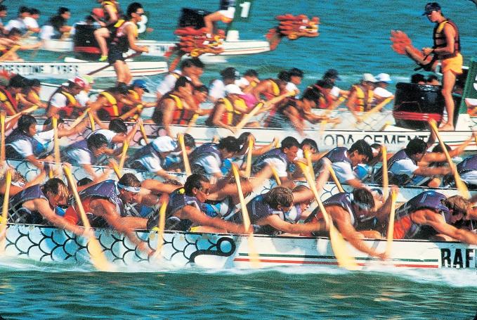 Dragon Boat Festival_HR_01_Fotor