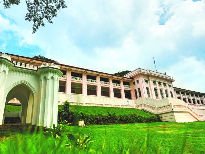 Fort Canning_Fotor