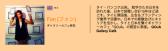 Fon_-680x206