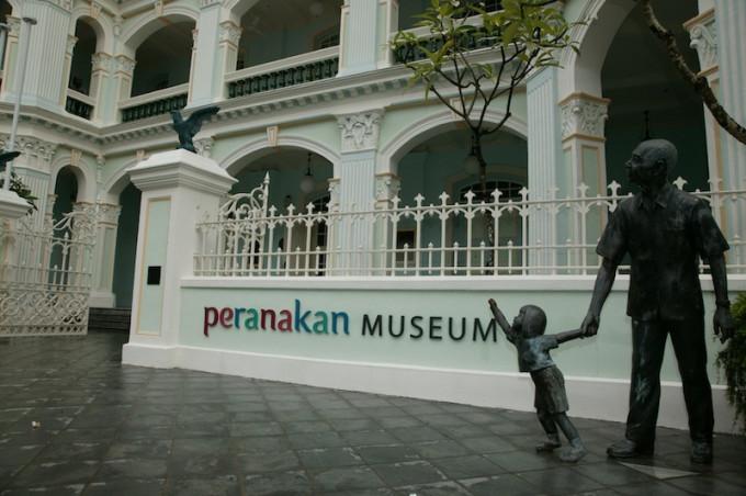 Peranakan Museum_HR_05