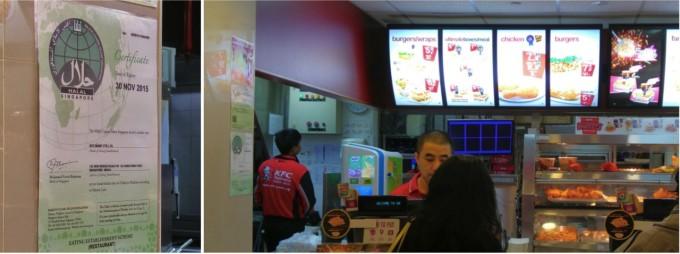 チャイナタウンのKFC