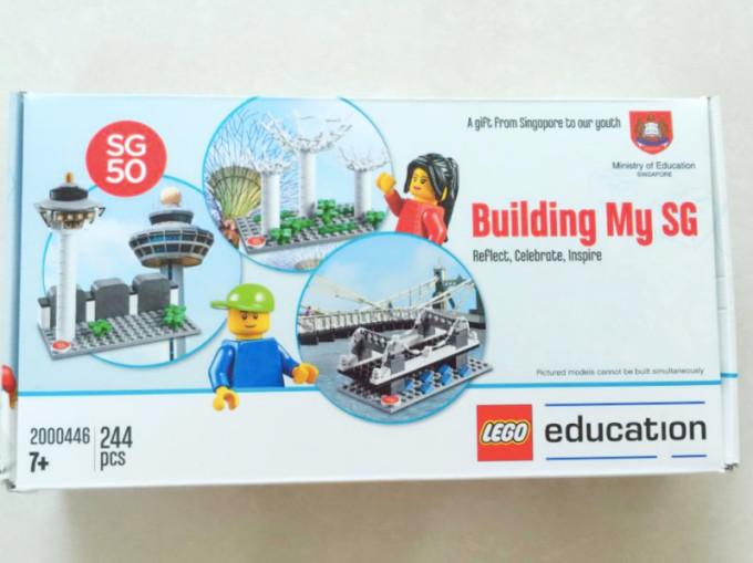 シンガポール政府が子供たちに贈った建国50周年ギフト