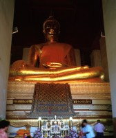 13 Phra Mongkhon Bophit, Ayutthaya
