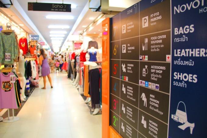 Platinum Fashion Mall2