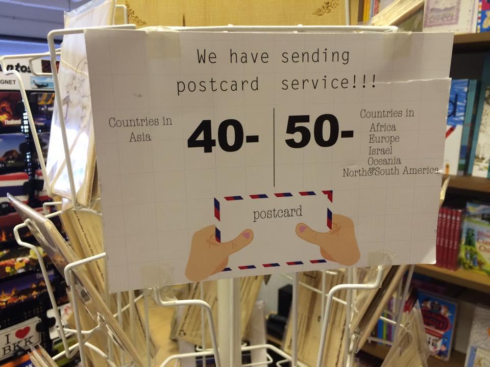本屋で手紙006