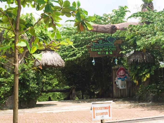 クアラルンプール近郊のふれあい動物園「Farm in the city」