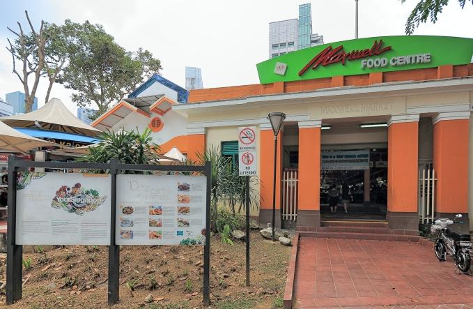 Maxwell Food Centre_HR_06_Fotor