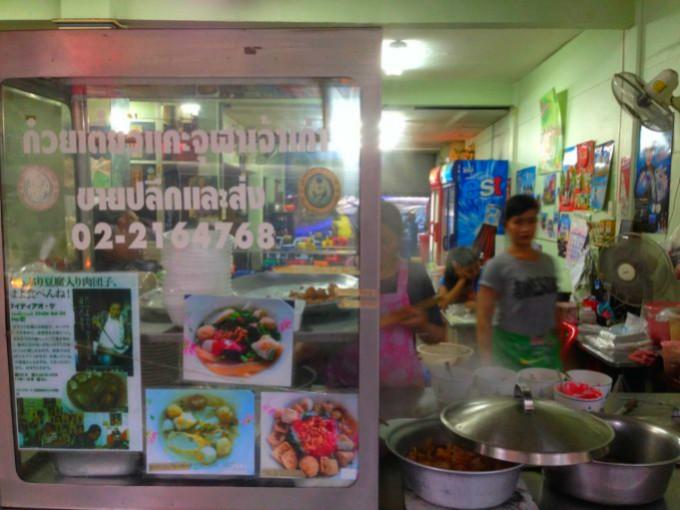バンコクの美味しい一皿は老舗ローカル店におまかせ!