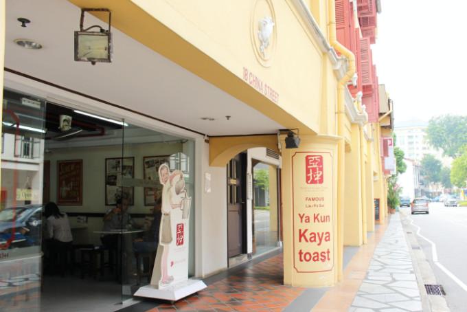カヤトースト専門店「Ya Kun Kaya Toast」の種類豊富なトーストを一挙紹介