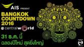 BANGKOKCOUNTDOWN2016